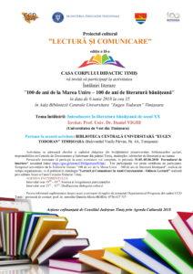 Afis_Proiect Lectura si comunicare_A4_Intalniri literare-1